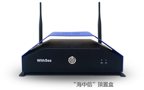 """Withsea""Set Top Box"